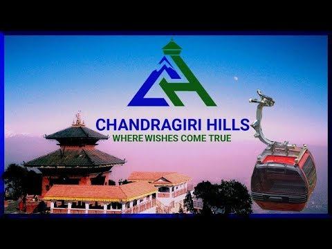 Cable Car Chandragiri Tours
